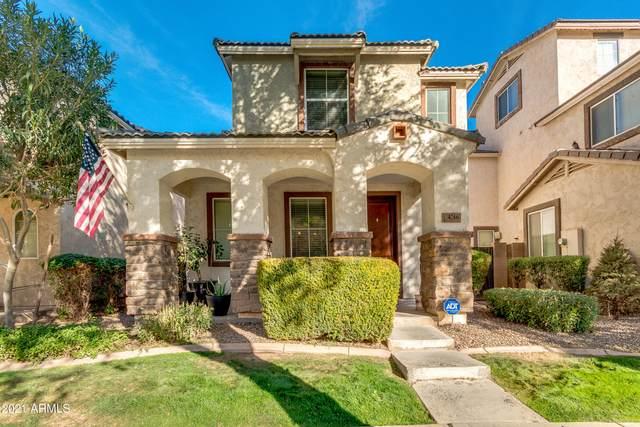 4266 E Vest Avenue, Gilbert, AZ 85295 (MLS #6180022) :: Klaus Team Real Estate Solutions