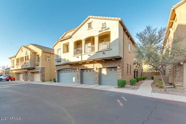 1350 S Greenfield Road #2045, Mesa, AZ 85206 (MLS #6181026) :: Conway Real Estate