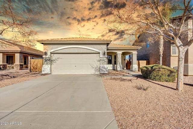 12642 W Columbus Avenue, Avondale, AZ 85392 (MLS #6181489) :: The Newman Team