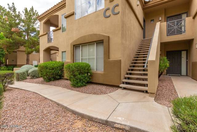 600 W Grove Parkway #2103, Tempe, AZ 85283 (MLS #6181673) :: The C4 Group