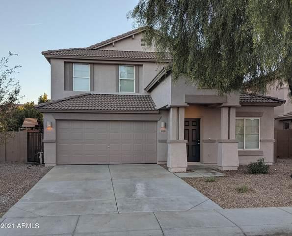 15431 W Desert Mirage Drive, Surprise, AZ 85379 (MLS #6181918) :: Howe Realty