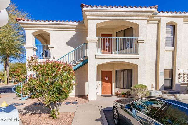 16715 E El Lago Boulevard #205, Fountain Hills, AZ 85268 (MLS #6182188) :: D & R Realty LLC