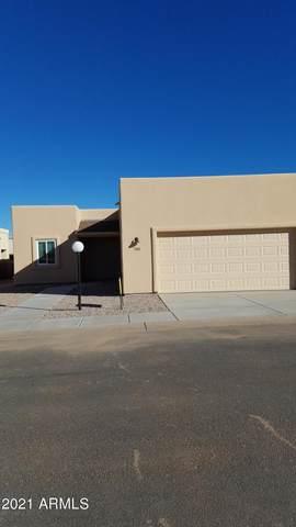 705 S Chase Lane, Sierra Vista, AZ 85635 (MLS #6182334) :: Relevate | Phoenix