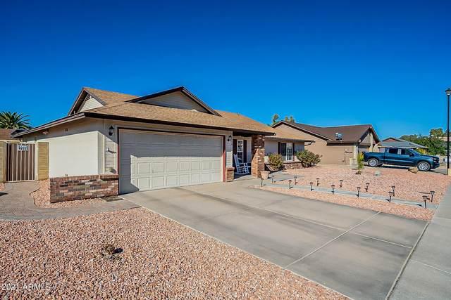 11216 N 64TH Lane, Glendale, AZ 85304 (MLS #6182527) :: Scott Gaertner Group