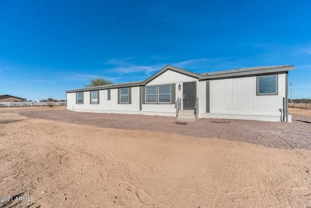 35628 W Papago Street, Tonopah, AZ 85354 (MLS #6182577) :: The Copa Team | The Maricopa Real Estate Company