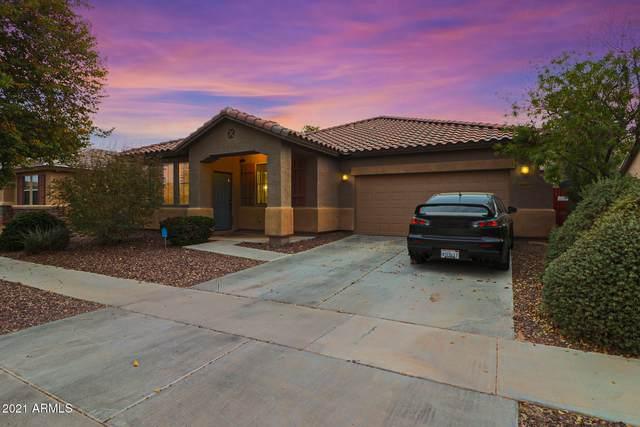14567 W Sierra Street, Surprise, AZ 85379 (MLS #6182956) :: Howe Realty
