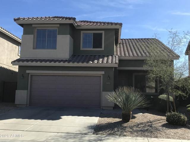 39547 N Prairie Lane, Anthem, AZ 85086 (MLS #6183068) :: The Property Partners at eXp Realty