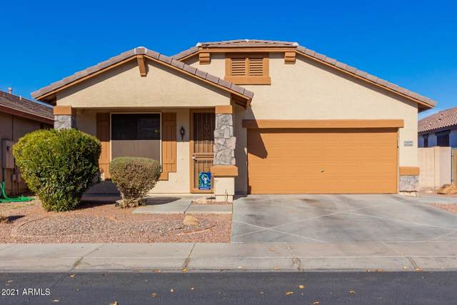 10244 W Florence Avenue, Tolleson, AZ 85353 (MLS #6183119) :: Conway Real Estate