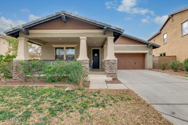 2510 N Saide Lane, Buckeye, AZ 85396 (MLS #6183276) :: Executive Realty Advisors