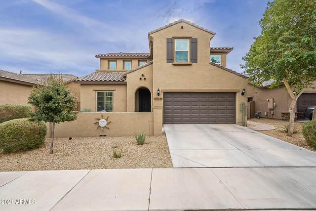 17693 W Sherman Street, Goodyear, AZ 85338 (MLS #6183294) :: Kepple Real Estate Group