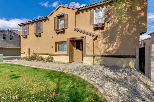 7525 S 30TH Terrace, Phoenix, AZ 85042 (MLS #6183540) :: Conway Real Estate