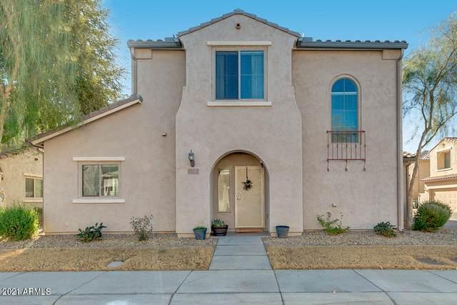 8403 W Vernon Avenue, Phoenix, AZ 85037 (#6183595) :: AZ Power Team | RE/MAX Results