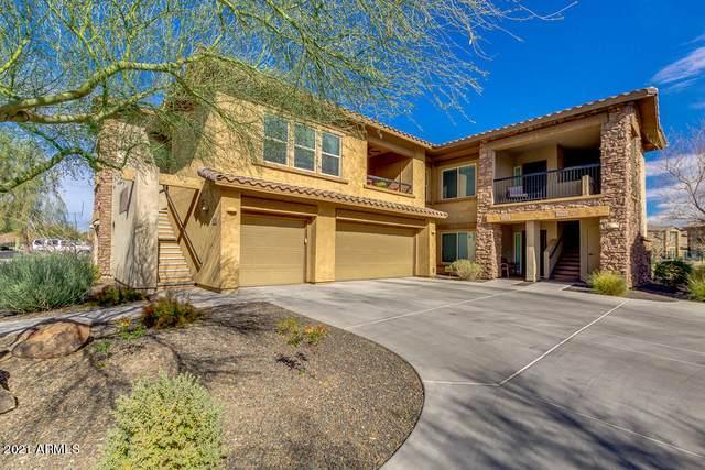 2425 W Bronco Butte Trail #2045, Phoenix, AZ 85085 (MLS #6183699) :: Long Realty West Valley