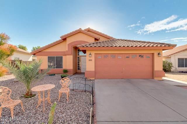 11353 W Alice Avenue, Peoria, AZ 85345 (MLS #6183711) :: Long Realty West Valley