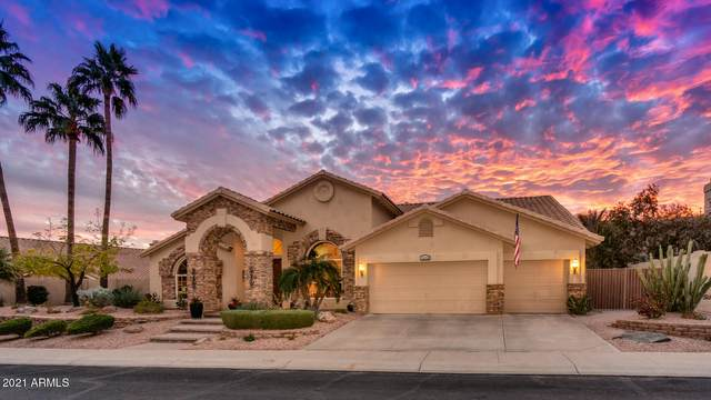 16236 S 18th Place, Phoenix, AZ 85048 (MLS #6184217) :: Power Realty Group Model Home Center