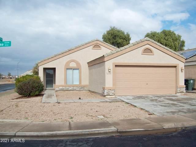 12434 W Columbine Drive, El Mirage, AZ 85335 (MLS #6184326) :: My Home Group