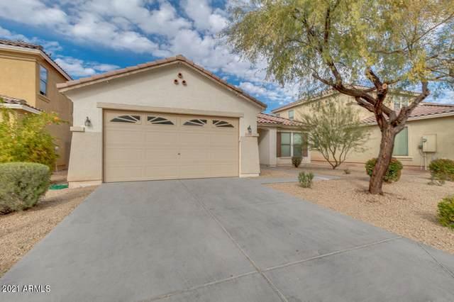 45684 W Starlight Drive, Maricopa, AZ 85139 (MLS #6184433) :: Yost Realty Group at RE/MAX Casa Grande