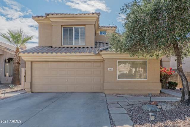 1345 E Sapium Way, Phoenix, AZ 85048 (MLS #6184474) :: CANAM Realty Group