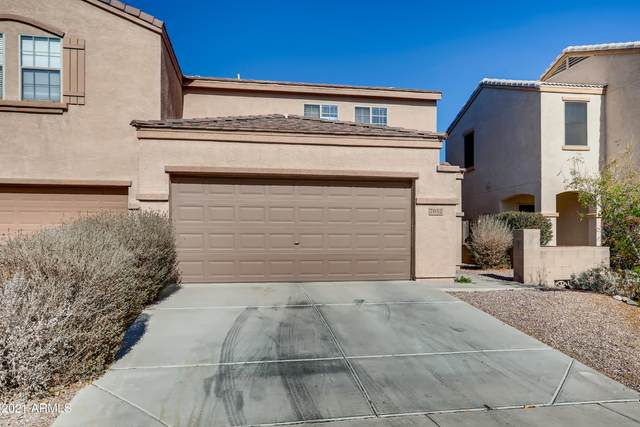 7052 W Lincoln Street, Peoria, AZ 85345 (MLS #6184584) :: Kepple Real Estate Group