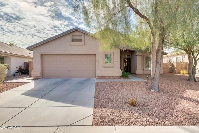 45115 W Rhea Road, Maricopa, AZ 85139 (MLS #6184626) :: D & R Realty LLC