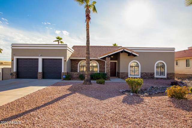 16233 E Montrose Drive, Fountain Hills, AZ 85268 (MLS #6184638) :: The W Group