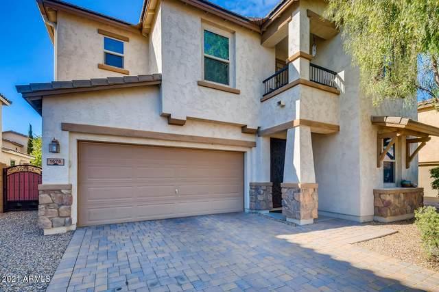 1678 S Roles Drive, Gilbert, AZ 85295 (MLS #6184698) :: Keller Williams Realty Phoenix
