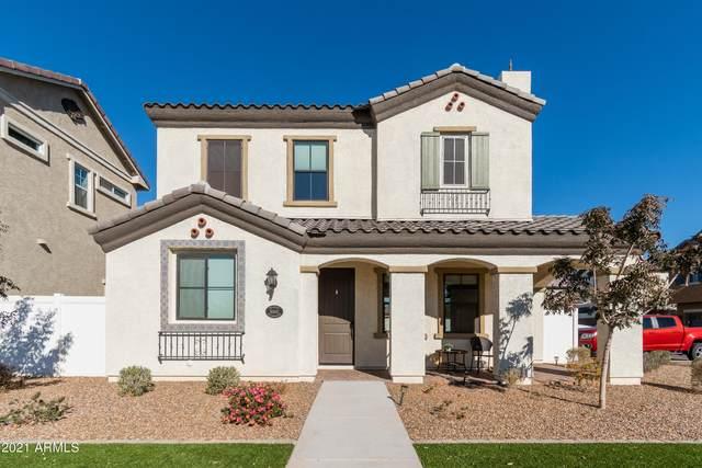 10441 E Naranja Avenue, Mesa, AZ 85209 (MLS #6184793) :: Kepple Real Estate Group