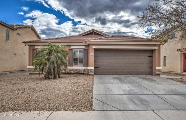 16569 W Moreland Street, Goodyear, AZ 85338 (MLS #6184860) :: The Carin Nguyen Team