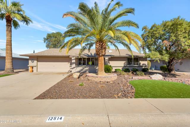 12514 W Limewood Drive, Sun City West, AZ 85375 (MLS #6184942) :: Yost Realty Group at RE/MAX Casa Grande