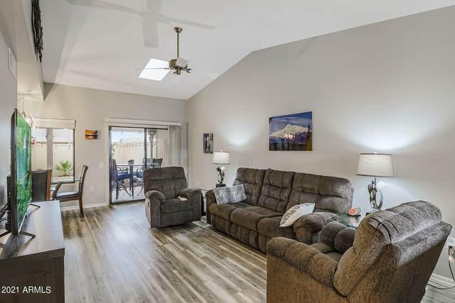 13327 W Bolero Drive, Sun City West, AZ 85375 (MLS #6185080) :: Yost Realty Group at RE/MAX Casa Grande