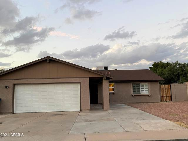 1302 E Forge Avenue, Mesa, AZ 85204 (MLS #6185190) :: Executive Realty Advisors