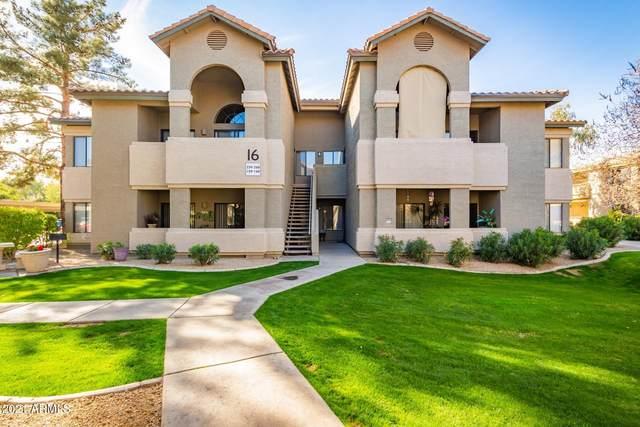9600 N 96TH Street #259, Scottsdale, AZ 85258 (MLS #6185280) :: My Home Group