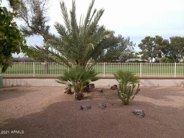7330 E Edgewood Avenue, Mesa, AZ 85208 (MLS #6185371) :: My Home Group