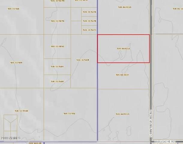 240 S Wintersburg Road, Tonopah, AZ 85354 (MLS #6185717) :: The Dobbins Team