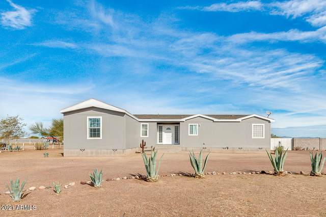 25124 W Mcarthur Road, Wittmann, AZ 85361 (MLS #6186119) :: Yost Realty Group at RE/MAX Casa Grande