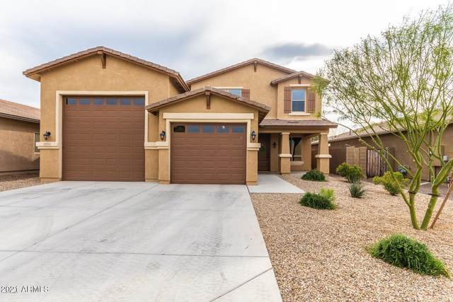 25711 N 131ST Drive, Peoria, AZ 85383 (MLS #6190816) :: Yost Realty Group at RE/MAX Casa Grande