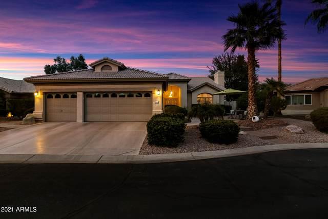 15258 W Fairmount Avenue, Goodyear, AZ 85395 (MLS #6191140) :: Yost Realty Group at RE/MAX Casa Grande