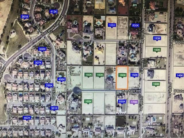 16624 W Mohave Street, Goodyear, AZ 85338 (MLS #6191457) :: Yost Realty Group at RE/MAX Casa Grande