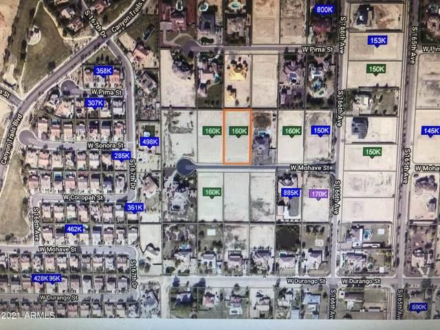 16660 W Mohave Street, Goodyear, AZ 85338 (MLS #6191460) :: Yost Realty Group at RE/MAX Casa Grande