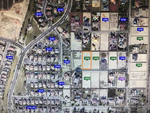 16678 W Mohave Street, Goodyear, AZ 85338 (MLS #6191464) :: Yost Realty Group at RE/MAX Casa Grande
