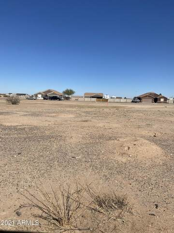 13717 S Huntington Road, Arizona City, AZ 85123 (MLS #6191571) :: ASAP Realty