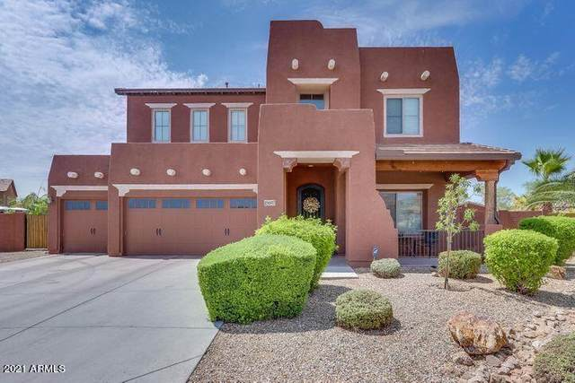 15697 W Meadowbrook Avenue, Goodyear, AZ 85395 (MLS #6192342) :: Yost Realty Group at RE/MAX Casa Grande