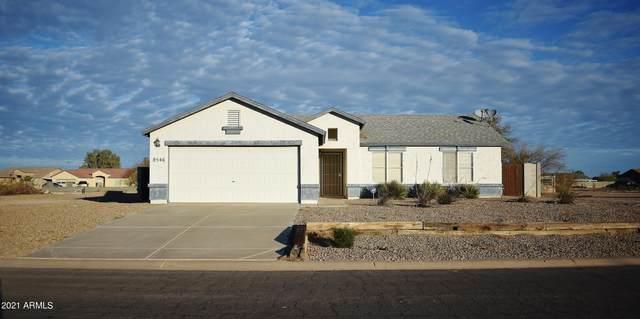 8546 W Altos Drive, Arizona City, AZ 85123 (MLS #6192426) :: Yost Realty Group at RE/MAX Casa Grande