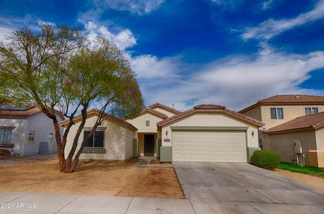 12510 W Corrine Drive, El Mirage, AZ 85335 (MLS #6192551) :: Midland Real Estate Alliance