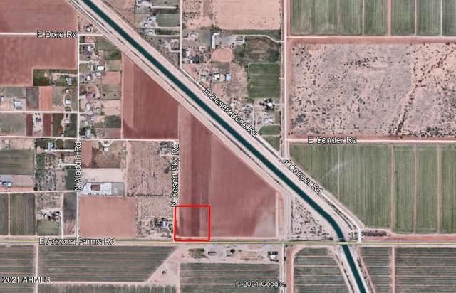 0 E Arizona Farms Road, San Tan Valley, AZ 85140 (MLS #6193635) :: Yost Realty Group at RE/MAX Casa Grande