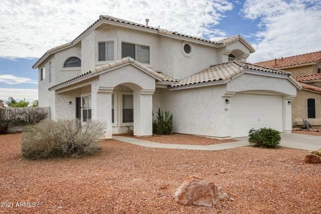 9717 W Runion Drive, Peoria, AZ 85382 (MLS #6193638) :: Yost Realty Group at RE/MAX Casa Grande