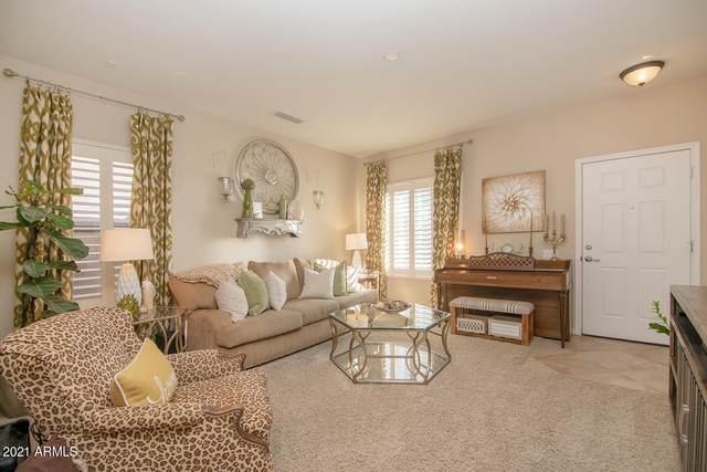 2134 W Marconi Avenue, Phoenix, AZ 85023 (MLS #6193665) :: Yost Realty Group at RE/MAX Casa Grande