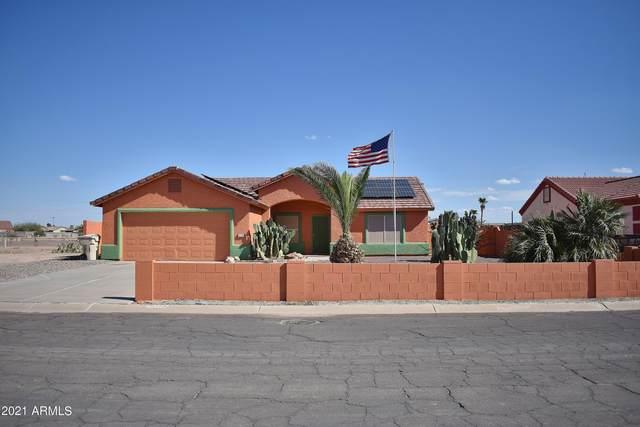 15775 S Saxon Road, Arizona City, AZ 85123 (MLS #6193903) :: Yost Realty Group at RE/MAX Casa Grande