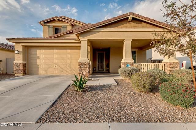 16880 W Monroe Street, Goodyear, AZ 85338 (MLS #6194283) :: Devor Real Estate Associates
