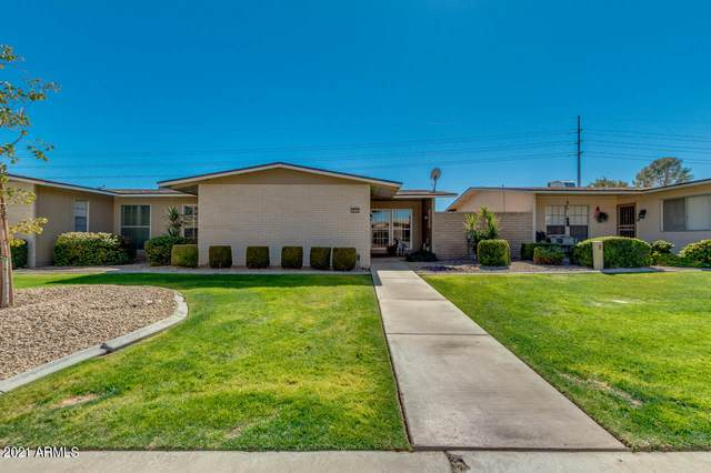 10551 W Granada Drive, Sun City, AZ 85373 (MLS #6194605) :: Yost Realty Group at RE/MAX Casa Grande